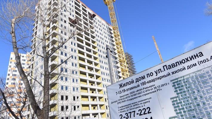 В Казани «заморозят» достройку двух домов для дольщиков