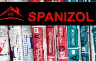 Продукция СПАНИЗОЛ (SPANIZOL). Изоляционные пленки и мембраны