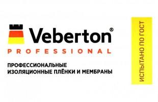 Продукция VEBERTON (ВЕБЕРТОН)