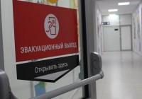 Прокуратура потребовала закрыть 8 развлекательных центров в Татарстане