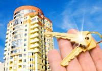 Эксперты считают, что сейчас самое выгодное время для ипотеки