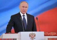 Путин дал поручение увеличить объем строительства жилья к 2024 году