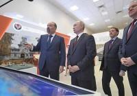 Парки, которые выиграла Фишман: как освоят путинский миллиард в Татарстане?