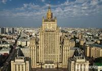 В МИД России подтвердили упразднение должности омбудсмена